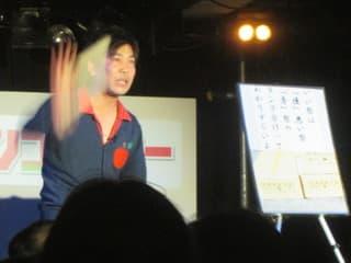松尾アトム前派出所の画像 p1_34