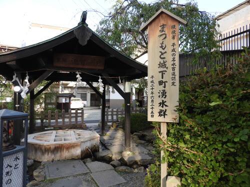 松本の城下町湧水群歩き回り 源智の井戸(げんちのいど)