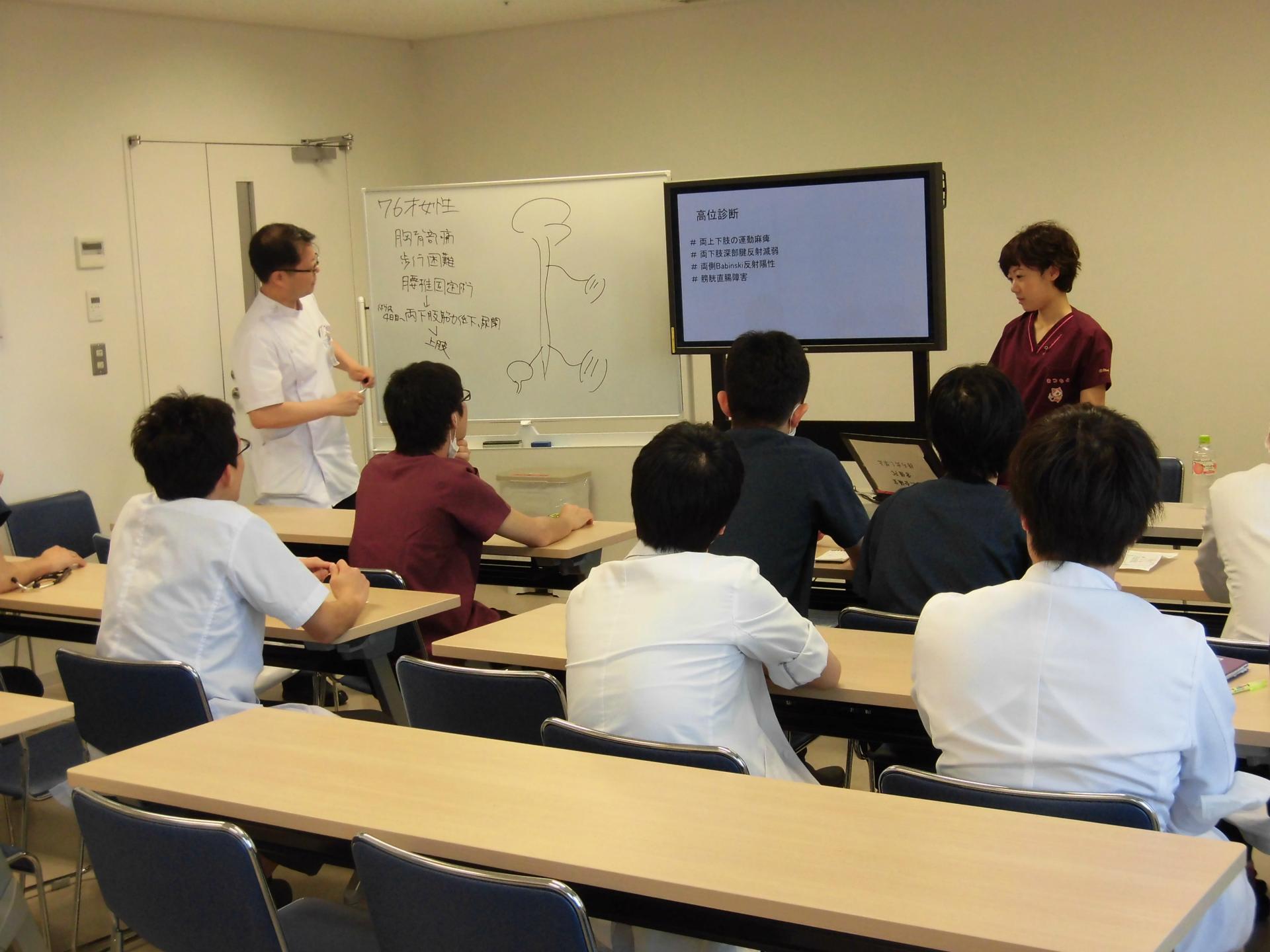 岡山市立市民病院 総合診療グループ(ER+GIM)