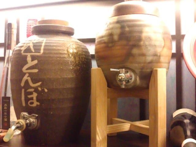 備前焼の酒壺
