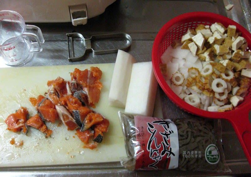 Ingredients_of_sakelees_pot