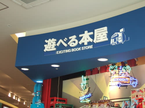 http://blogimg.goo.ne.jp/user_image/09/d5/7ff7a87e5a6c669ac27c009303613441.jpg