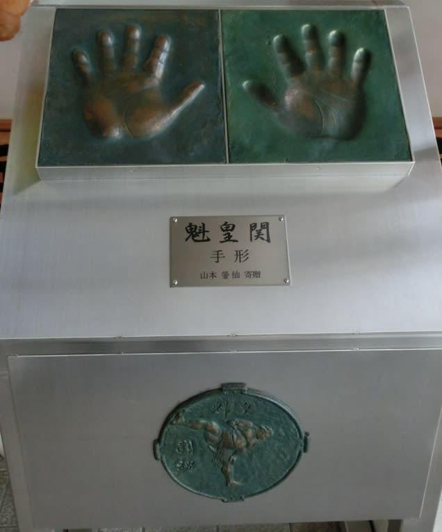魁皇博之の画像 p1_34