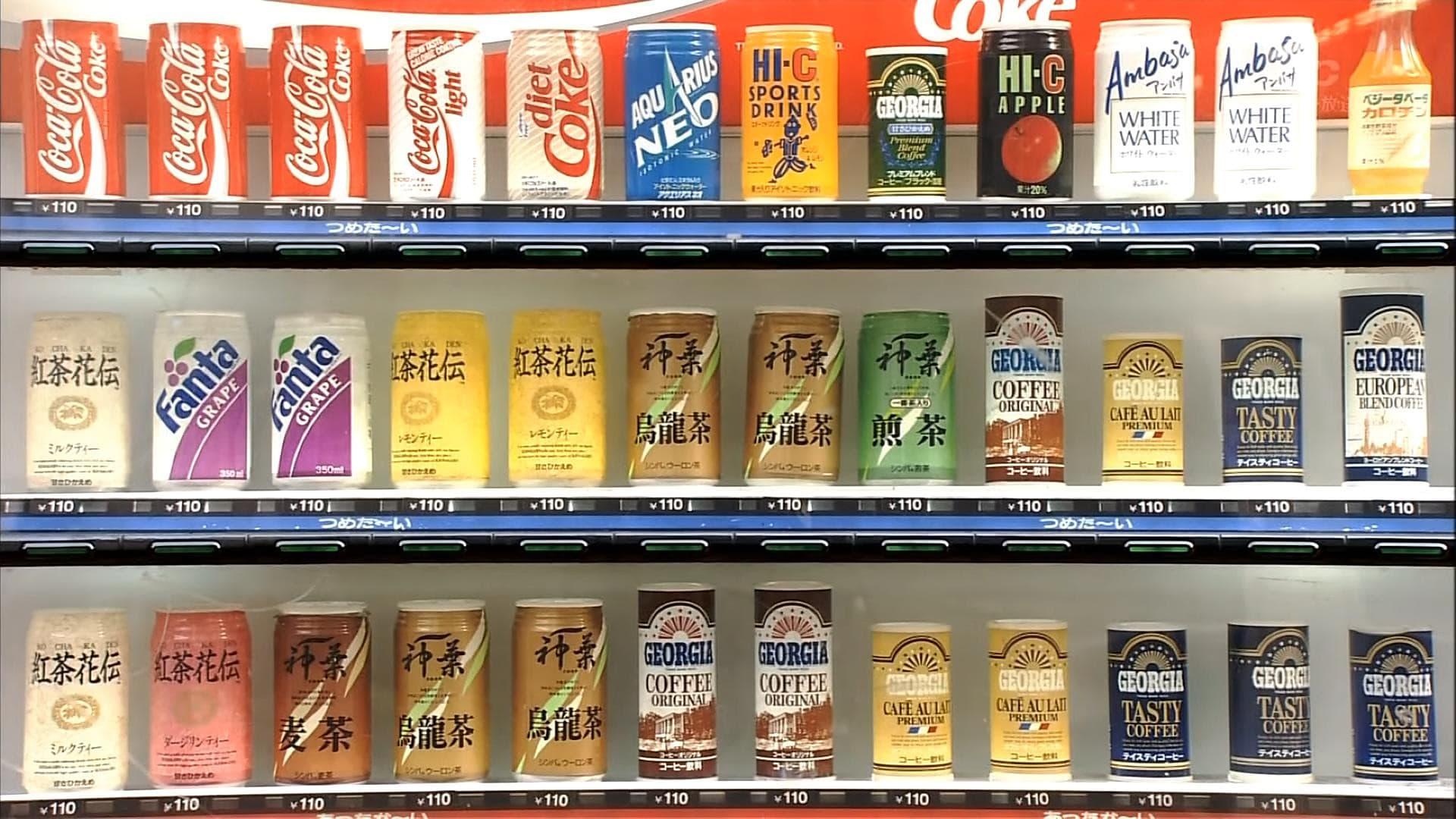 【画像】20年前のコカ・コーラ自販機のラインナップがこれwwwwwwww