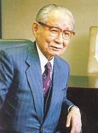 若乃花幹士 (初代)の画像 p1_4