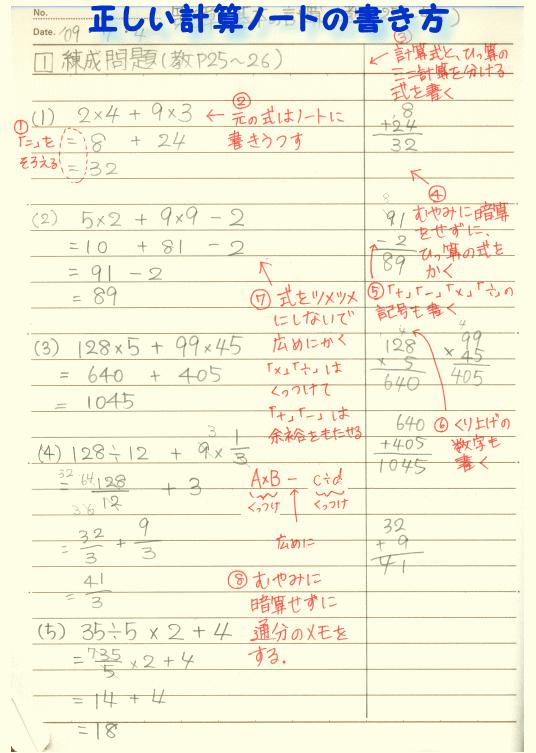 漢字 5年漢字テスト : 2009年10月 - 社会科塾講師☆ ...