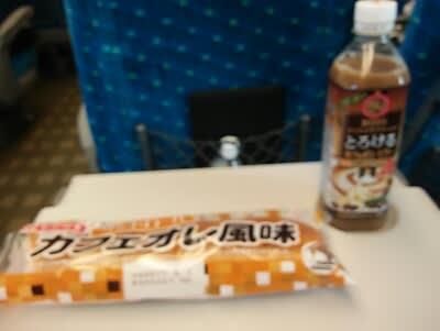 新幹線Deモーニング