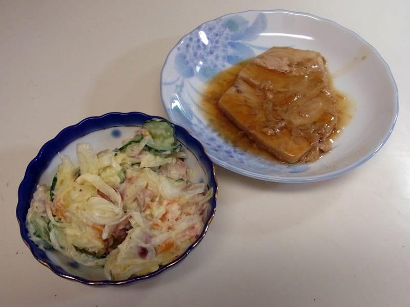 04月23日 お魚とサラダ