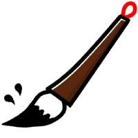 漢字 1年 漢字 : 太い筆、3パターン。ノーマル、シンプル ...