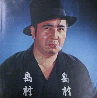 若山富三郎の画像 p1_7