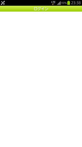 モバイルSuicaアプリではログイン画面が正常に表示されなくなる