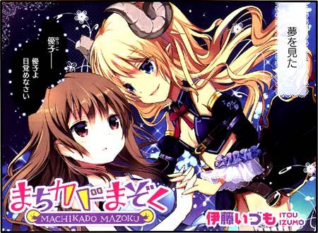 Manga_time_kr_carat_2014_08_p141