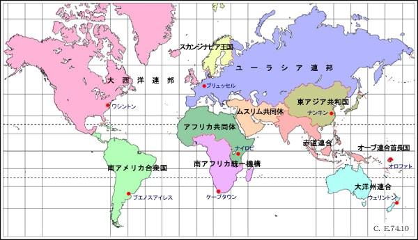 参考図 http://www6.atwiki.jp/revival/m ... : 世界地図 首都入り : 世界地図