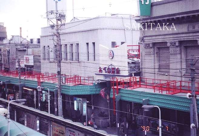 三和銀行阿倍野支店と大和銀行阿倍野支店 1990年1月・2008年 - 日常散策