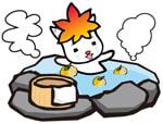 http://blogimg.goo.ne.jp/user_image/0a/b3/eef262640bafa48d6b38c44f84d1d41e.jpg?random=3f82297924368b77b9416fab73f5dfb3