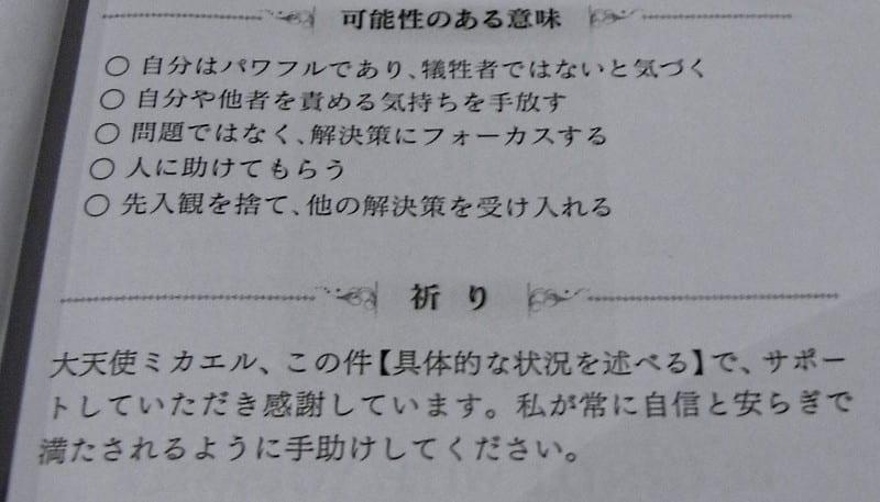 Minako_008
