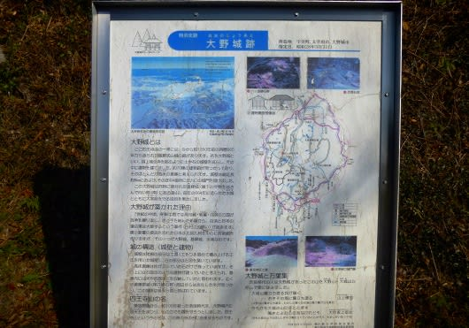 日本100名城めぐり - 彩遊紀 ...