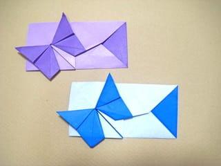 ... 06時39分06秒 | 折り紙で折る箸袋