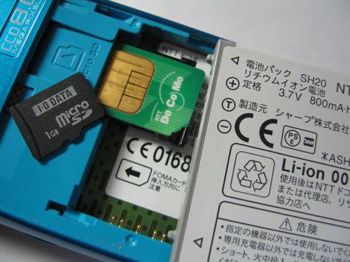 利用中のアイ・オー・データ製microSDカード