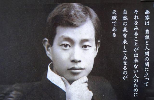 吉田博の画像 p1_27