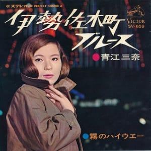青江三奈の画像 p1_14