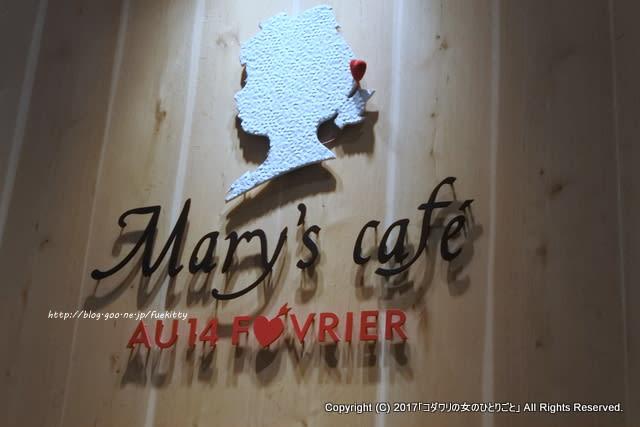 トップショコラティエ大石氏の チョコレートセミナー in メリーズ カフェ  ☆~豆からチョコレートを作るビーン・トゥ・バー~