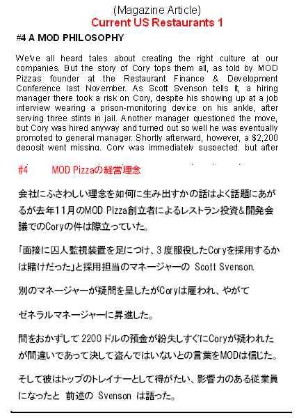 english to japanese document letter translation With letter translation services
