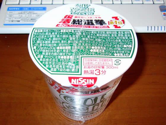 金沢イボンヌの画像 p1_19