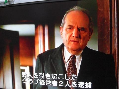 Law & Order season10(シーズ...