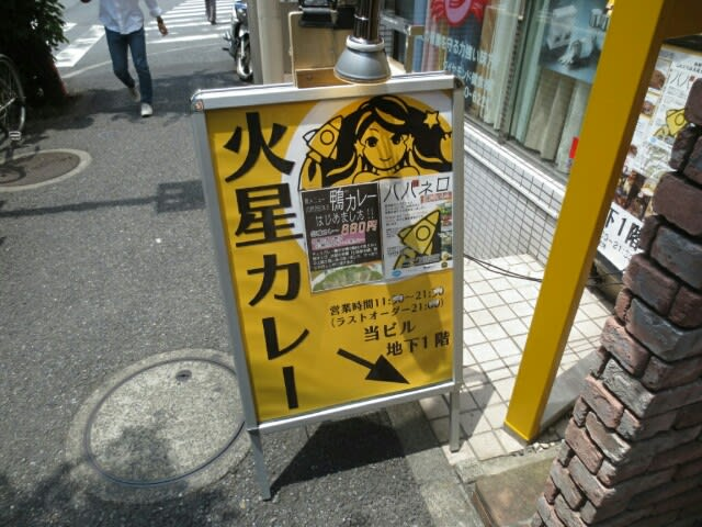 http://blogimg.goo.ne.jp/user_image/0b/16/a4b56962bc4e95ede80191dd52617ad8.jpg