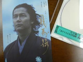 川崎憲次郎の画像 p1_6