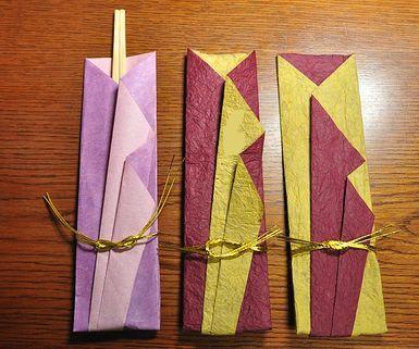 画像 : 紙でつくる美しい割り箸 ...