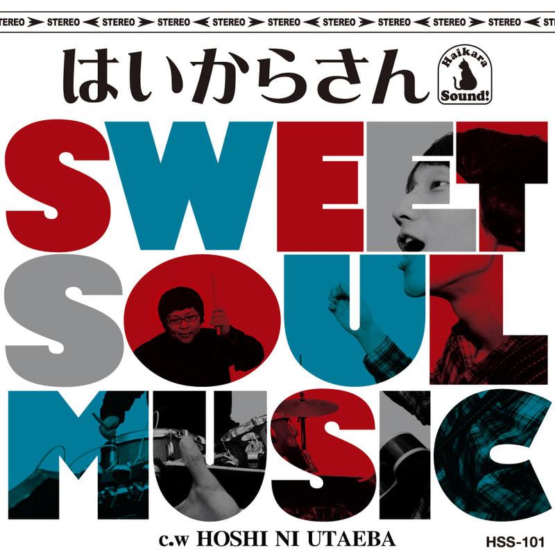 Sweetsoulmusic