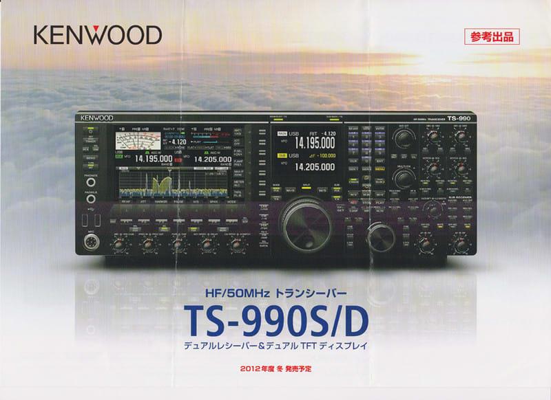 Ts990reef2012