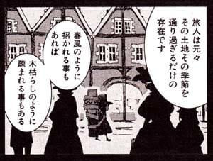Manga_time_kr_2012_03_p043
