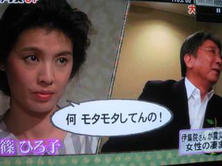 篠ひろ子の画像 p1_15
