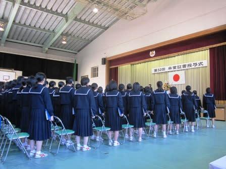 福岡の中学校 Pictures to pin on ...