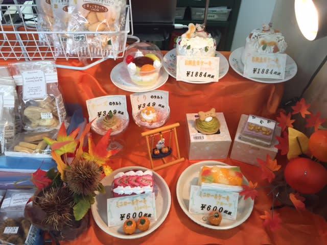 犬の誕生日ケーキが購入できる東京・西武池袋の「 …