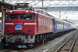 300pxef81_138_akebono_at_aomori_sta