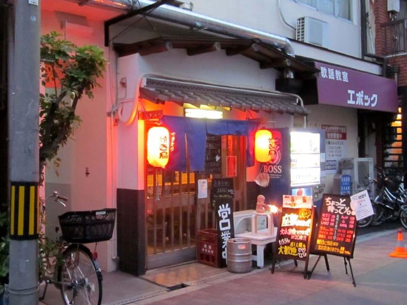 Bar_kudo_new_comer