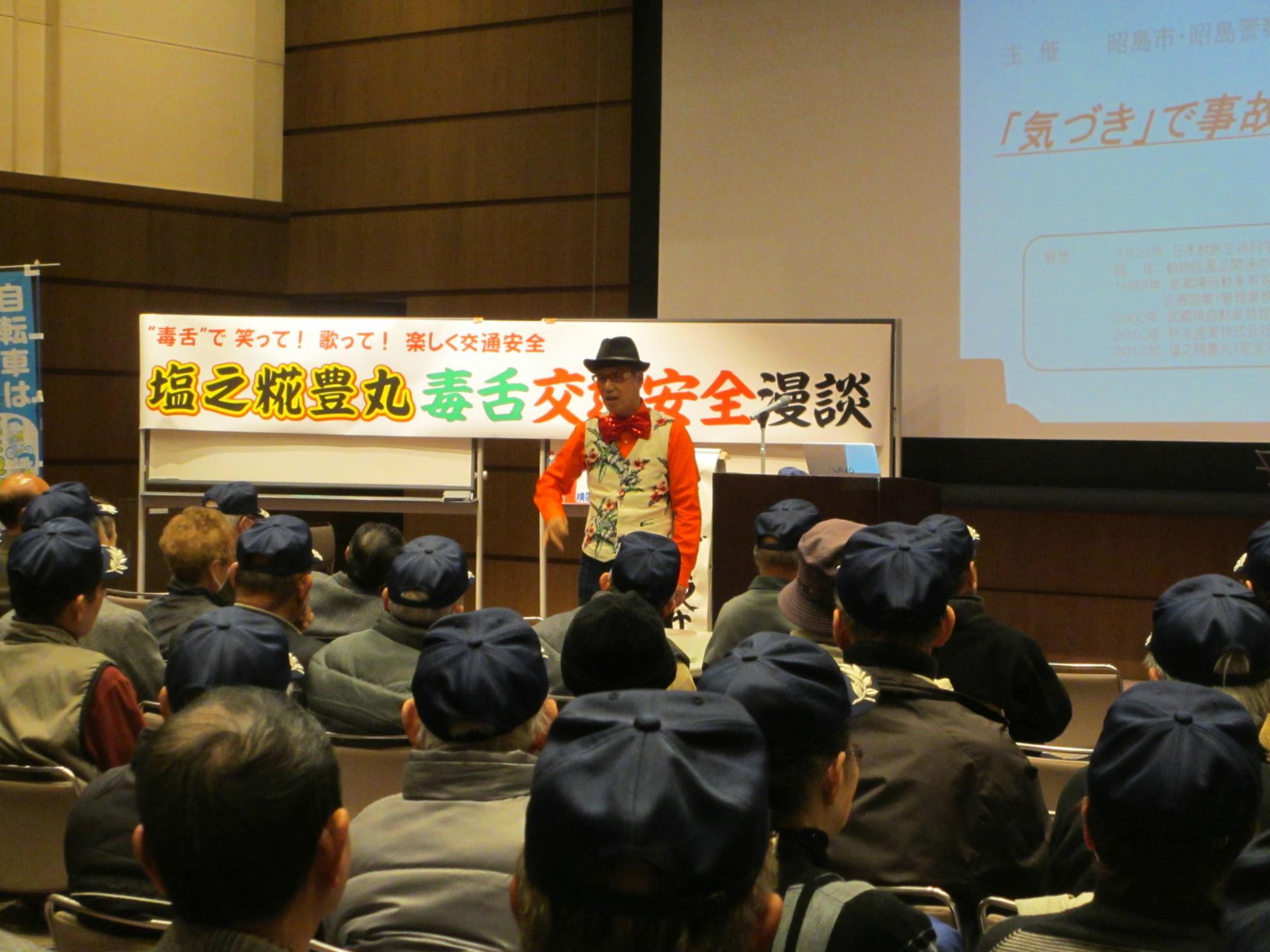 2月下旬 豊丸は東京都昭島市民ホールにて、東京都・昭島市・昭島警察署・昭... 豊丸、ニューバー