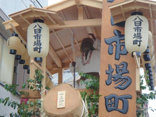 Okihiki_2006_02