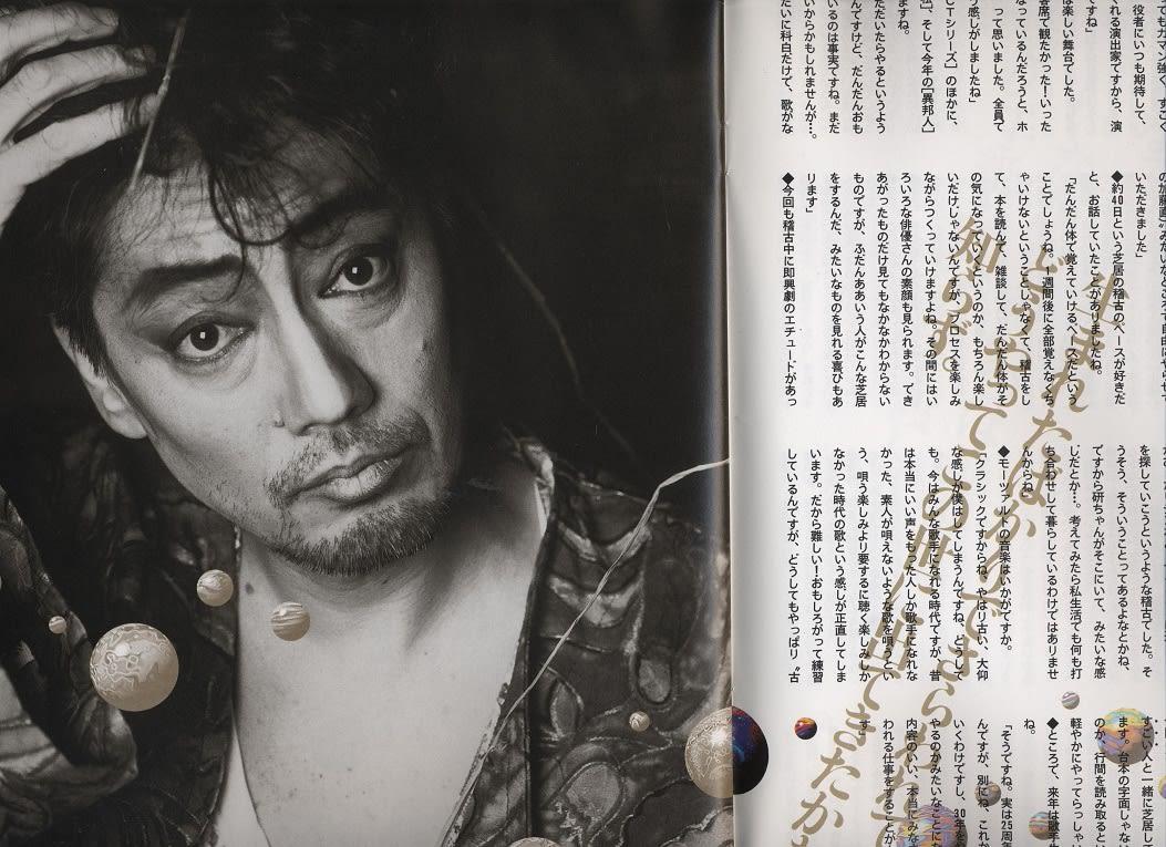 吉田日出子の画像 p1_4