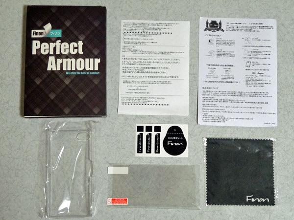 Finon Perfect Armourの内容物すべて