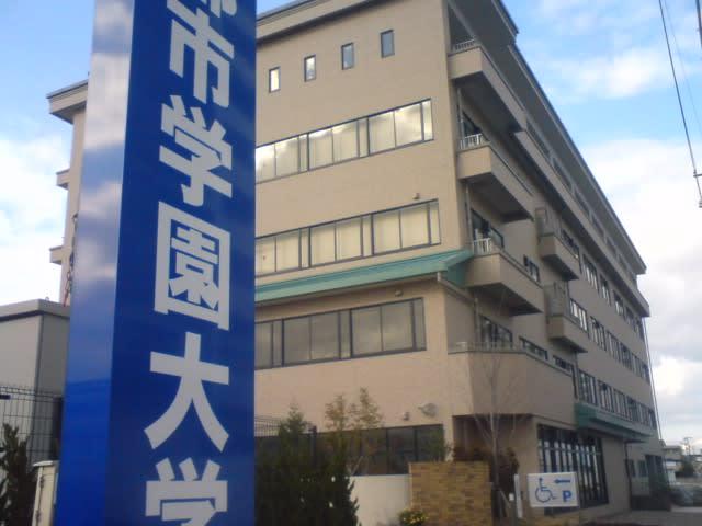 看護 偏差値46~ : 【広島】 偏差値順!! 大学一覧【私立】 - NAVER ...