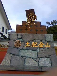 20110306_27a