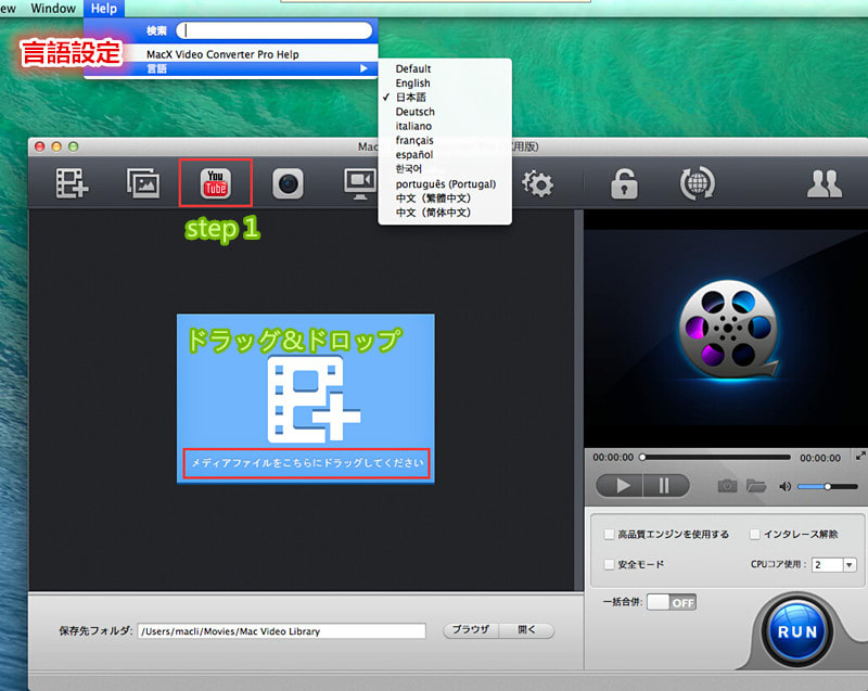 動画をDVDに焼く方法・DVD作成のやり方