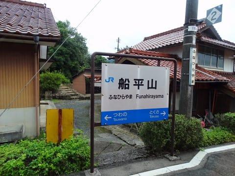 駅前に家があるなんて、駅前1 ...