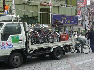 アイポイント・放置自転車 ...
