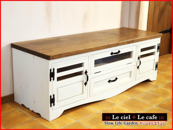 フレンチカントリー家具&パイン家具 ワイドテレビボード